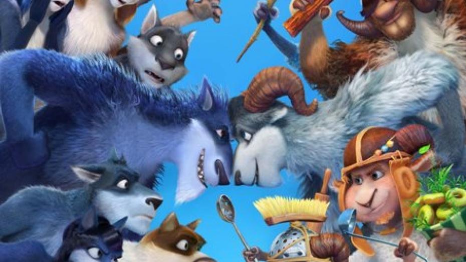 Волки и овцы 2 (мультик 2019 года): дата выхода, актеры, сюжет и фото изоражения