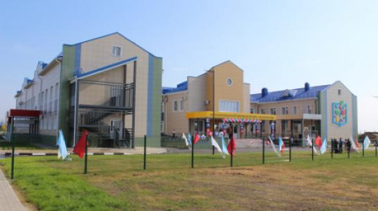 В Терновском районе новый образовательный комплекс получил 350 тыс рублей