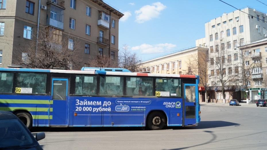 В Воронеже перевозчики добились повышения цены проезда на рубль