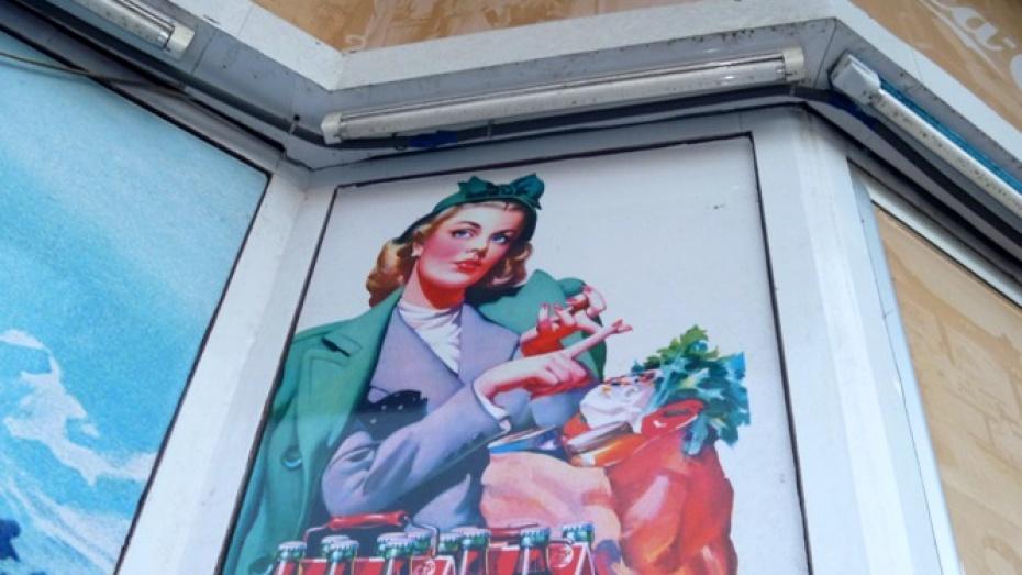 В Воронеже власти начали уничтожать незаконную рекламу
