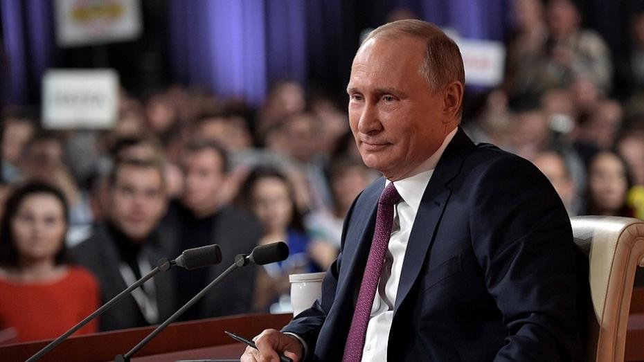 Президент ответил на вопрос воронежского журналиста о строительстве онкоцентров