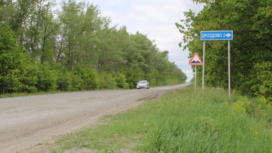 В Ольховатском районе отремонтируют 20 км дорог межмуниципального значения