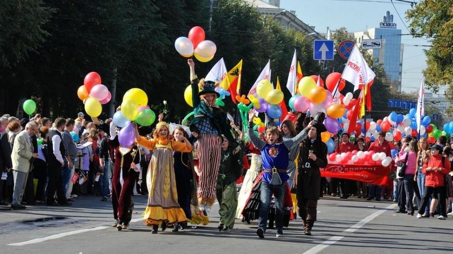 Воронежские власти предложили выбрать площадку празднования Дня города