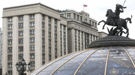 Госдума ужесточила наказание за нарушение карантина до 7 лет лишения свободы