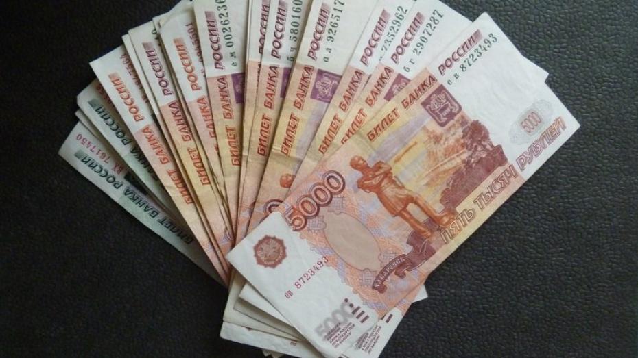 Житель Воронежской области лишился иномарки, не потянув кредит в 84% годовых