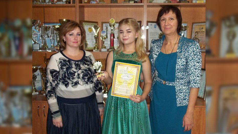 Подгоренская вокалистка стала лауреатом всероссийского конкурса исполнителей «Гара»
