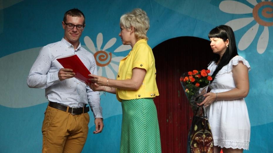 В Острогожске отметили День молодежи