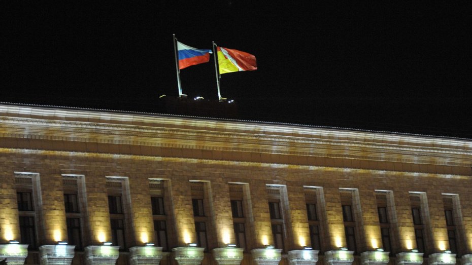 Воронежская область вошла в группу регионов-лидеров по росту доходов жителей за 10 лет