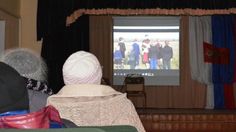 В Богучарском районе состоялась премьера фильма о Герое Советского Союза Дмитрии Бондареве