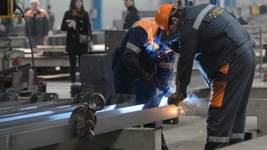Осоздании индустриального парка натерритории компании «Рудгормаш» вВоронежской области