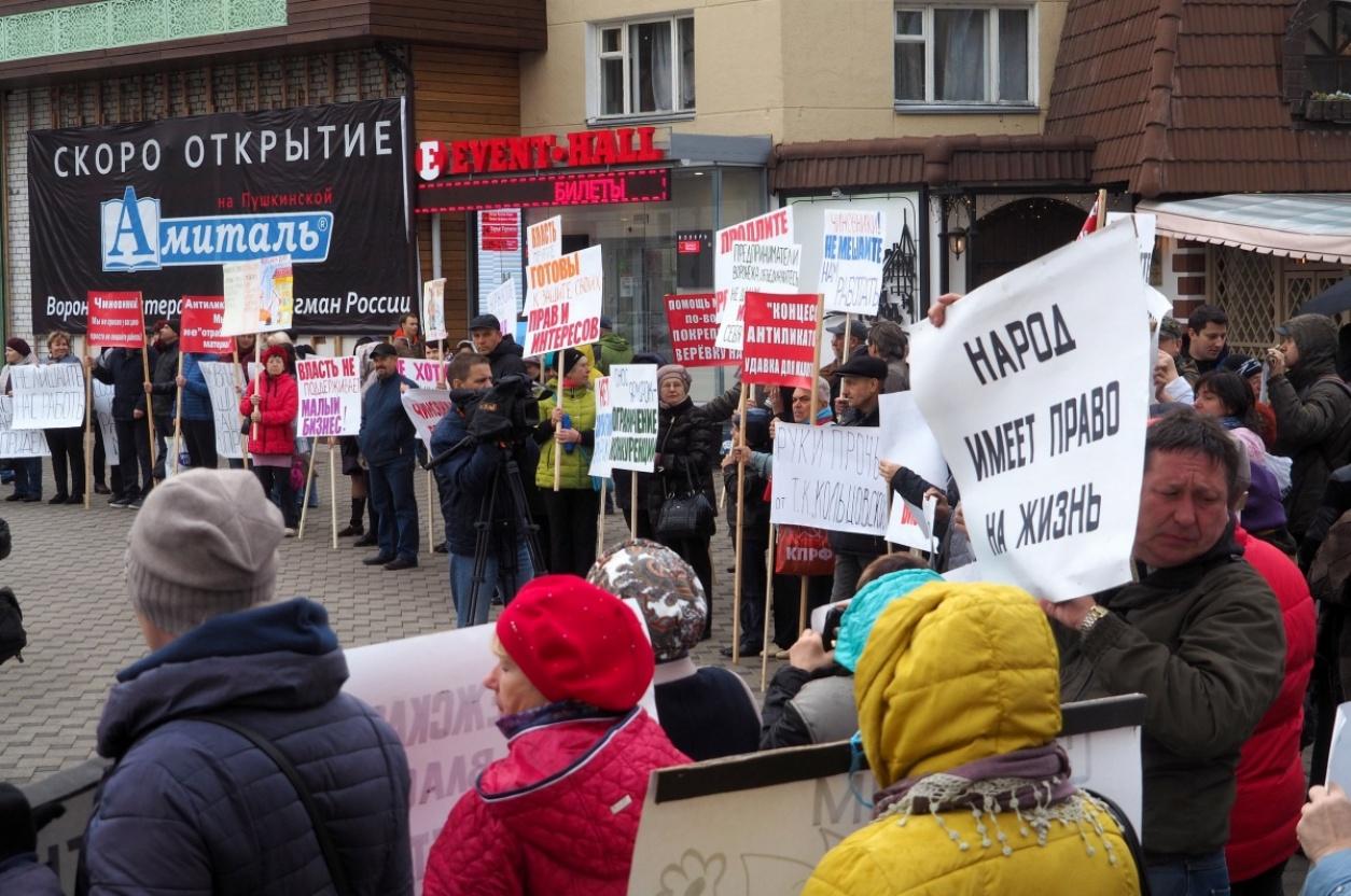 «Нам надо просто доработать до пенсии». В Воронеже прошел пикет против сноса рынков