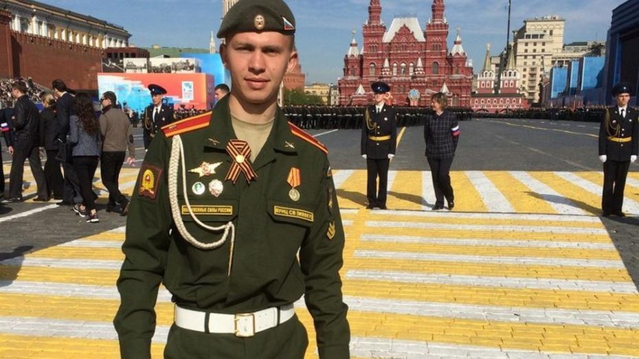 Житель Рамони принял участие в юбилейном Параде Победы