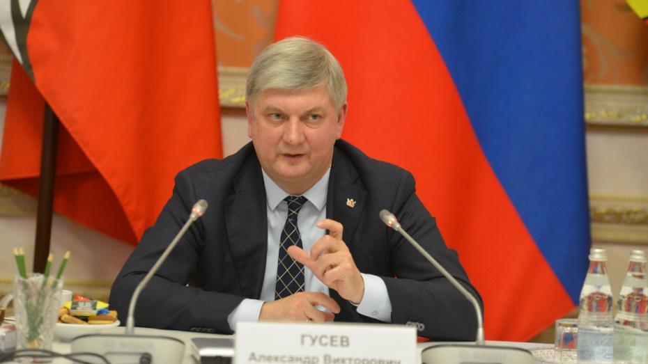 Воронежская область получит около 60 млрд рублей в ближайшие 6 лет