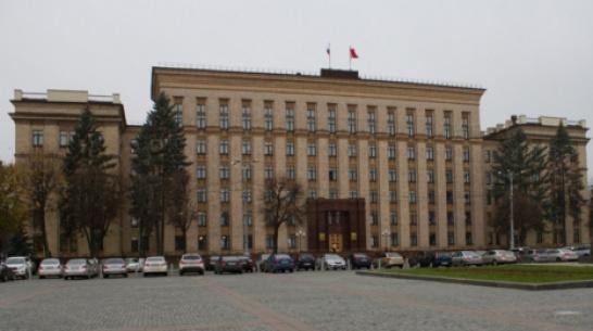 В правительстве Воронежской области усложнился порядок выплаты премий