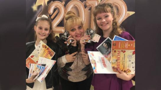 Борисоглебские вокалистки стали лауреатами Международного конкурса «Осенний звездопад»