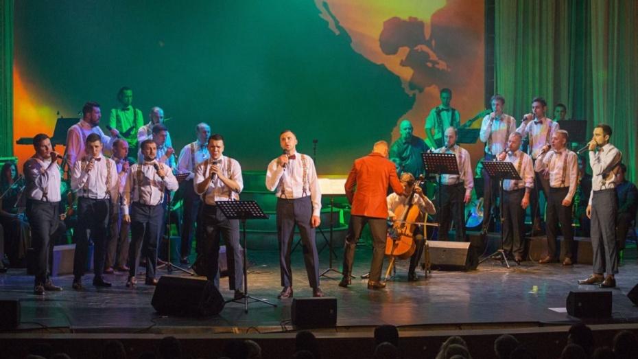 Воронежский мужской хор представил концерт-перезагрузку