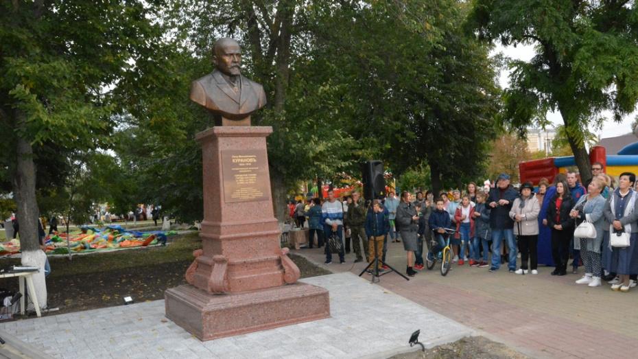 В Богучаре открыли памятник купцу Петру Куранову