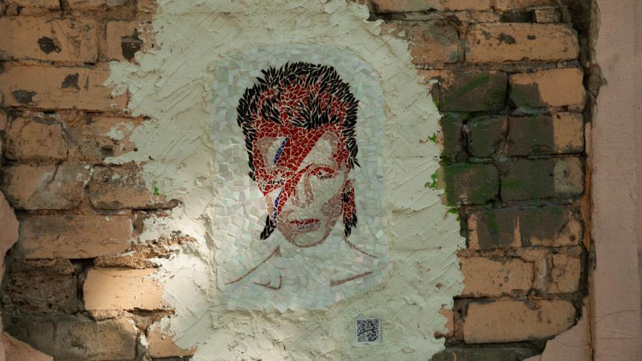 Портрет Дэвида Боуи появился в Воронеже на Театральной