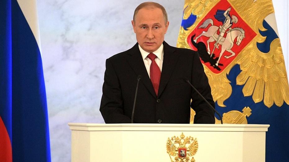 Сегодня Путин обратится страдиционным ежегодным посланием кФедеральному собранию
