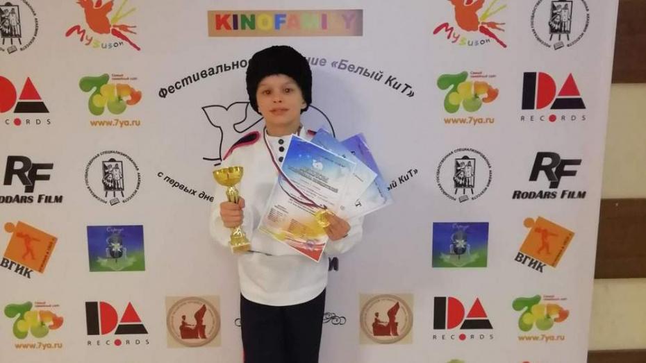 Аннинский танцор стал лауреатом суперфинала детско-юношеского фестиваля «Белый КиТ»