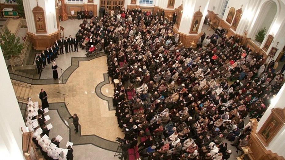 В Воронеже пройдет Рождественский благотворительный фестиваль русской духовной музыки