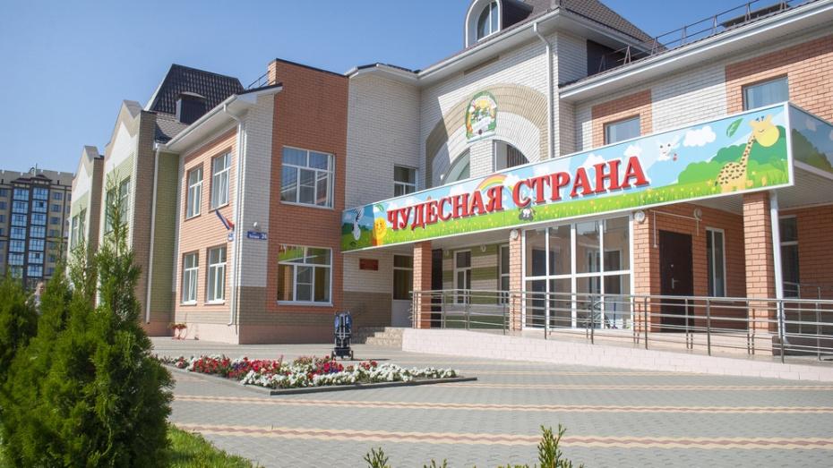 В Лисках детский сад «Чудесная страна» за лучший двор получил грант в 100 тыс рублей