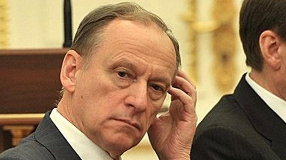 Секретарь Совбеза РФ обсудит в Воронеже угрозы национальной безопасности