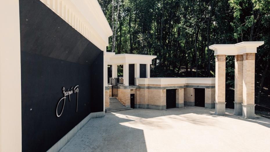 Зеленый театр парк динамо воронеж афиша на театр оперы и билета на 9 октября