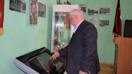 В Борисоглебске откроют мультимедийную выставку 1 мая