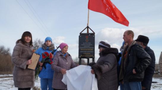 В Петропавловском районе открыли памятный знак командиру «Молодой гвардии» Ивану Туркеничу