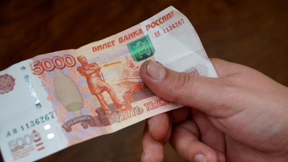 Фальшивомонетчик попался полицейским в Воронежской области