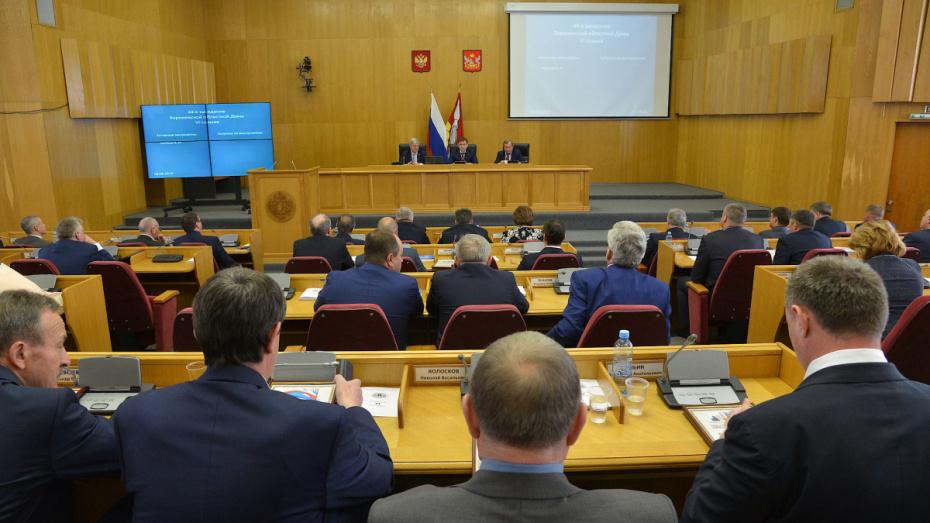 Самый богатый депутат Воронежской областной Думы заработал 252 млн рублей в 2019 году