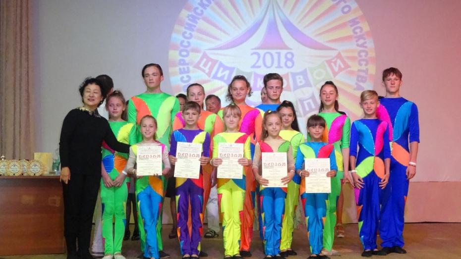 Ольховатские циркачи стали лауреатами всероссийского конкурса