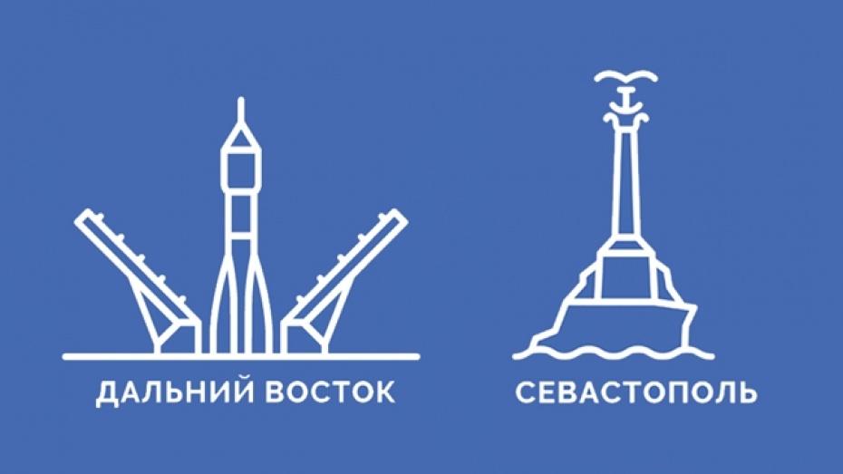 Центробанк утвердил дизайн банкнот в200 и2000 руб.