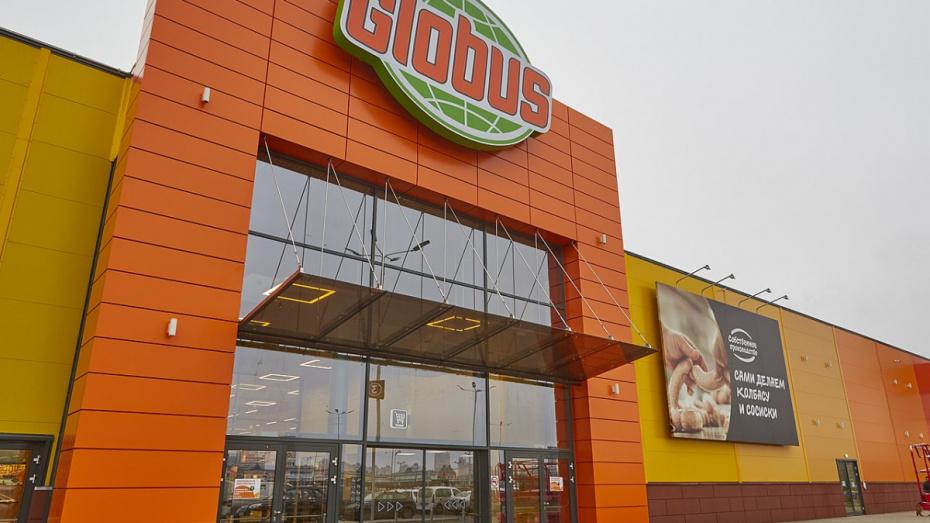 Немецкий инвестор заявил о планах построить в Воронеже гипермаркет
