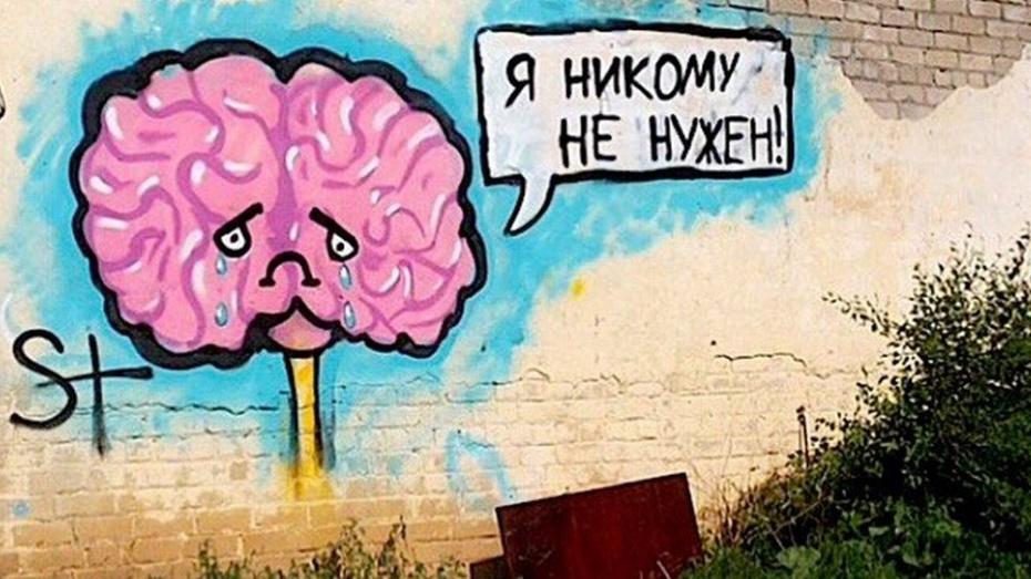 В Семилуках появились граффити анонимного художника