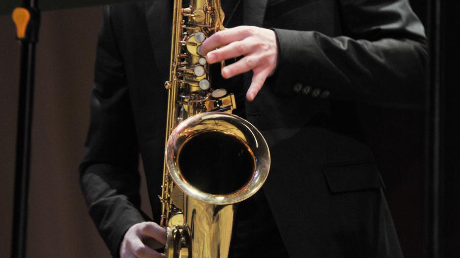 Воронежская филармония отпразднует День музыки джазом и конкурсом талантов