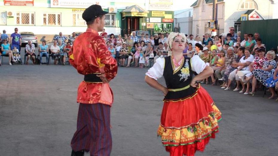 В Богучаре начались празднования Дней улиц