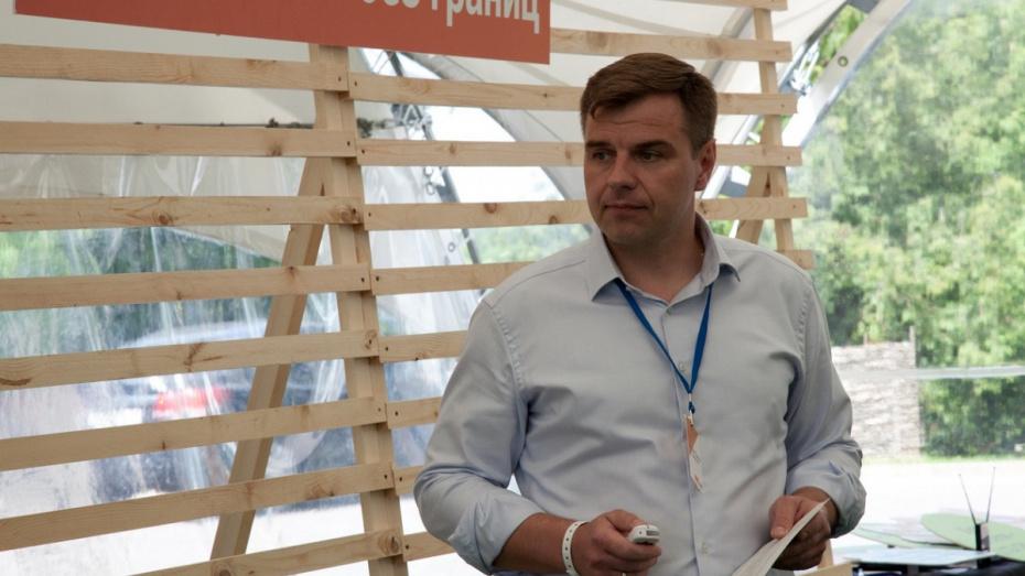 Tele2 станет партнером Воронежского промышленного форума