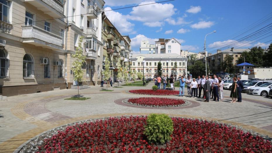 Сквер возле Воронежского госуниверситета откроют в День города