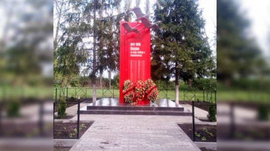 В таловском поселке Вознесеновка облагородили мемориал погибшим в годы ВОВ односельчанам