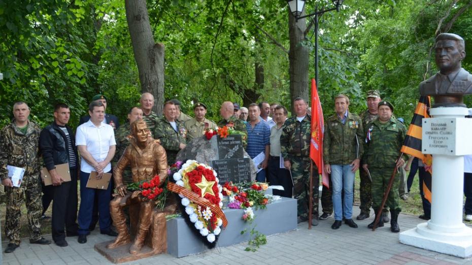 В Боброве открыли памятник погибшим в боевых действиях