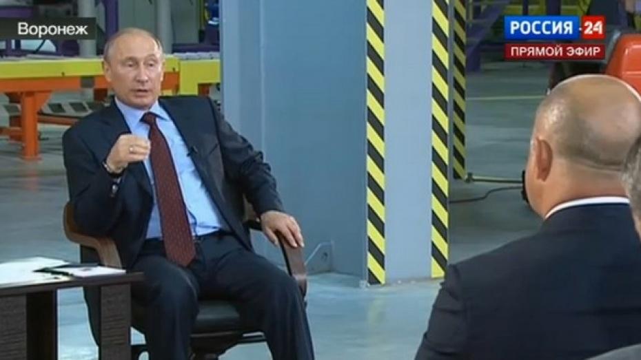 Владимир Путин в Воронеже: «Налоговые каникулы» – не панацея для малого бизнеса