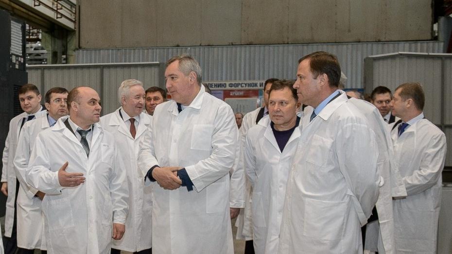 Рогозин: Воронежский механический завод рассчитывает получить новые заказы