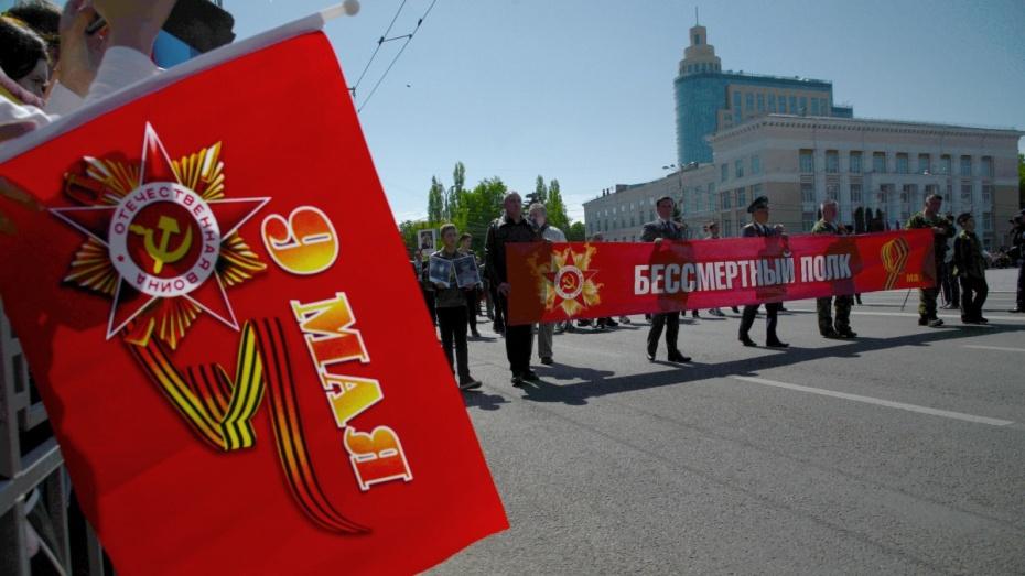 МВД предложило воронежским школьникам исполнить «Песни Великой Победы»