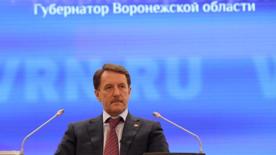 Воронежский губернатор сохранил место в первой группе рейтинга эффективности глав регионов