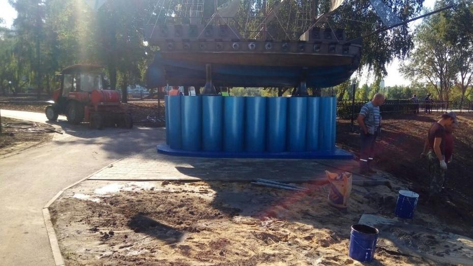 Воронежская мэрия демонтировала ограду у баркалона «Меркурий» в сквере Ильича