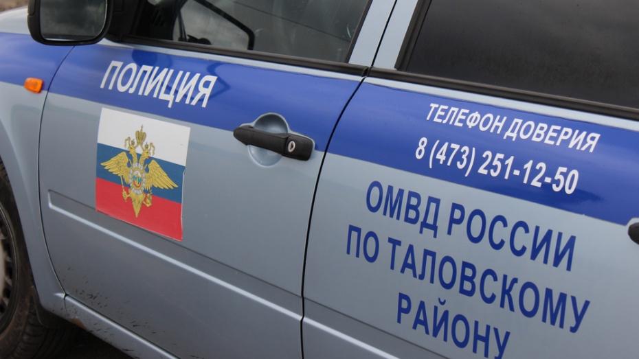 В Воронежской области столкнулись 2 легковушки: водители погибли