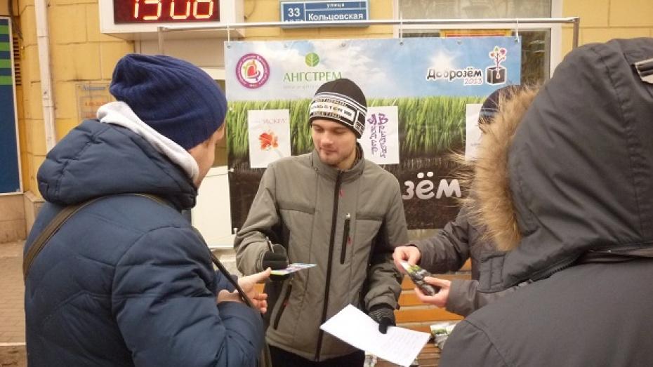 Воронежцам подарили доброзем, чтобы те благоустраивали город