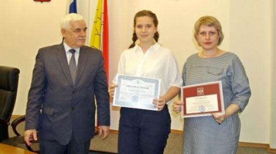 Таловчанка победила в конкурсе «Взгляд молодых на проблемы местного самоуправления»